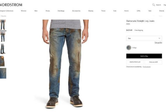 Nordstrom's muddy jeans have inspired me to start my own fashion line