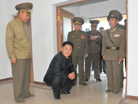 kim squatting